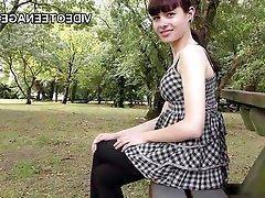 Amateur Skinny Teen